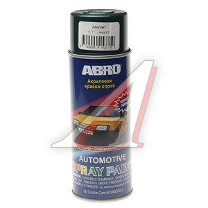 Краска амулет аэрозоль 473мл ABRO 371 ABRO, L0371