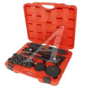 Съемник ступиц универсальный с адаптерами М18,М20,М22,М24,М30 JTC JTC-5244