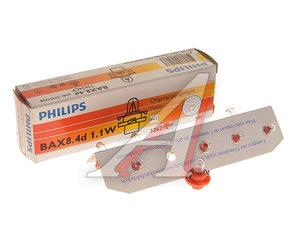 Лампа 12V 1.1W Bax8.4d черный патрон PHILIPS 12624CP, P-12624