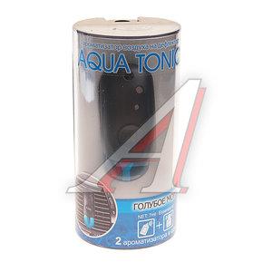 Ароматизатор на дефлектор жидкостный (голубое море) Aqua tonic FKVJP ATV-61