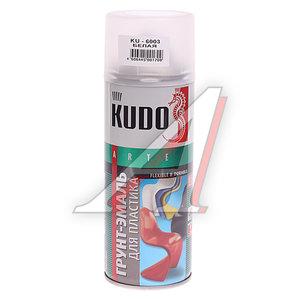 Грунт-эмаль для пластика белый RAL 9003 аэрозоль 520мл KUDO KUDO KU-6003, KU-6003