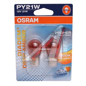 Лампа 12V PY21W BAU15s блистер (2шт.) Diadem Deep Amber OSRAM 7507DPA-02B, O-7507DPA-2бл