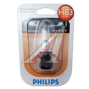 Лампа 12V HB3 65W +30% P20d блистер (1шт.) Premium PHILIPS 9005PRB1, P-9005PRбл