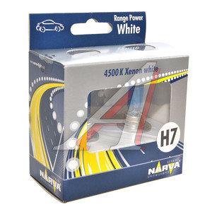 Лампа 12V H7 55W PX26d 4500K бокс (2шт.) Range Power White NARVA 486072100, N-48607RPW2, АКГ 12-55 (Н7)