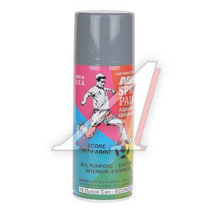 Краска серая аэрозоль 473мл Spray Paint ABRO ABRO, 084-R