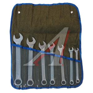 Набор ключей комбинированных 8-19мм 7 предметов в сумке КЗСМИ КГК 7 (9450071), 13264