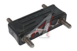 Подушка ГАЗ-2401,3302 двигателя задняя БРТ 24-1001050, 24-1001050-Б