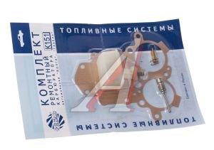 Ремкомплект карбюратора ГАЗ-2410,3302 К-151 ПЕКАР №3 К151РК3, К151-1107982