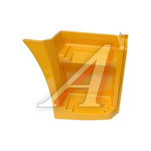 Щиток КАМАЗ-65115 подножки правый (рестайлинг) (желтый) ОАО РИАТ 65115-8405110-50, 65115-8405110-50(Ж)