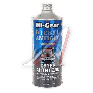Антигель дизельного топлива 0.946л на 470л HI-GEAR HG3427