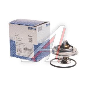 Термостат VW Passat (96-05) AUDI 80 (91-96) SKODA Superb (02-03) (87град.) MAHLE TX3087D, TH14387G1, 077121113