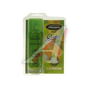 Ароматизатор спрей (лимон) 50мл Car pump spray AROMA 915, Aroma Car pump\Lemon