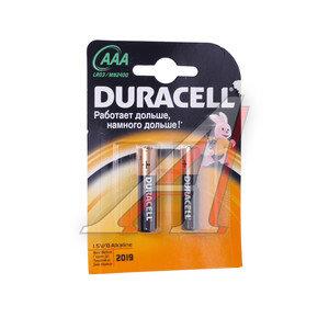 Батарейка AAA LR03 1.5V блистер (2шт.) Alkaline DURACELL D-LR03Nбл, D-LR03N(2)бл