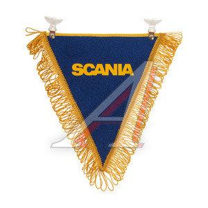 Вымпел SCANIA с бахромой на 2-х присосках SCANIA
