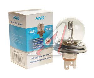 Лампа 24V R2 55/50W P45t HNG 24255, HNG-24255, А24-55-50