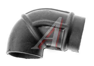 Шланг ГАЗ-3110 (ЗМЗ-406),3302 (ЗМЗ-405) воздухоподводящий БРТ 3110-1109300-20