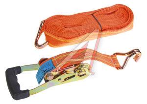 Стяжка крепления груза 4т 10м-50мм (полиэстер) с храповиком, сумка АВТО-ТРОС СТЯЖКА 4-10м, АВТО-ТРОС