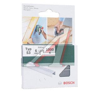 Скоба для степлера 6мм (1000шт.) BOSCH 2609255819