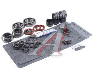 Ремкомплект ГАЗ-3110,3302 КПП (подшипники,прокладки,сальники,шайбы) Н/О АВТОРГ 3302-1701805-01*РК, 50307