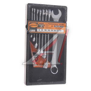 Набор ключей комбинированных 6-19мм 8 предметов в холдере изгиб 15град. АВТОДЕЛО АВТОДЕЛО 36080, 14014