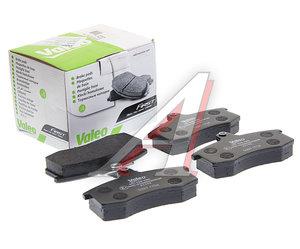 Колодки тормозные ВАЗ-2108 передние (4шт.) VALEO 301406, 2108-3501080