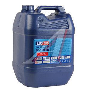 Масло дизельное М10Г2К мин.20л LUXE LUXOIL М10Г2К