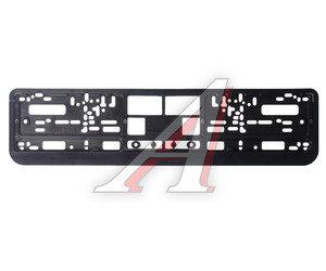 Рамка знака номерного (книжка) черная R24-1