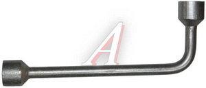 Ключ торцевой Г-образный 36х36мм ЛИИНЗ г.Чебоксары ЛИИНЗ КТГ36х36, 14210