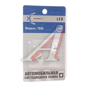 Лампа светодиодная 12V W5W W2.1х9.5d блистер (2шт.) XENITE/WAYTON 1109005, А12-5-2