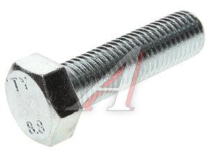 Болт М20х2.5х70 шестигранный оцинкованный DIN933