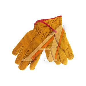 Перчатки спилковые утепленные Драйвер ИСТОК П034, Драйвер