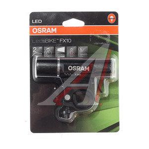 Фонарь велосипедный черный OSRAM O-LEDBL301, LEDBL301