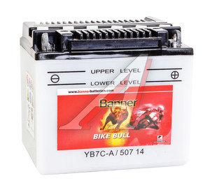 Аккумулятор BANNER Bike Bull 8А/ч 6СТ8 YB7C-A 507 101 008