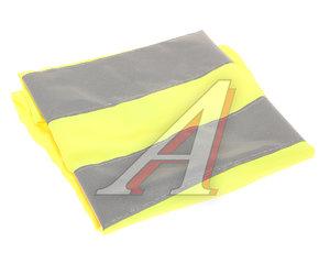 Жилет сигнальный (S) светоотражающий желтый AIRLINE ARW-CV-01