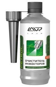 Очиститель инжектора 330мл LAVR LAVR Ln2109, Ln2109