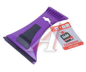 Скребок для льда 2-х сторонний с резинкой LI-SA 39917, LS271