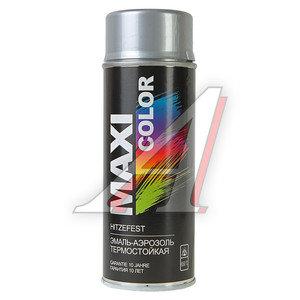 Краска термостойкая серебристая аэрозоль 400мл MAXI COLOR MAXI COLOR 7, 0007MX