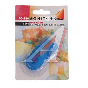 Направляющая для гвоздей пластик ARCHIMEDES 90480