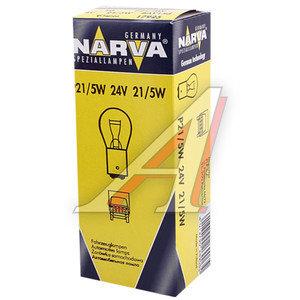Лампа 24V P21/5W BAY15d двухконтактная NARVA 179253000, N-17925, А24-21+5