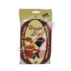 Салфетка влажная для очистки и восстановления кожи 25х18см в мягкой упаковке 30шт. АВАНГАРД HL-48075