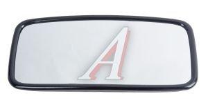 Зеркало боковое грузовой автомобиль основное сферическое с подогревом 24V 420х200мм АВТОТОРГ 041101