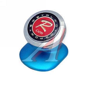 Держатель телефона BLUE CHROME SPORTS магнитный АВТОСТОП AB-38456B