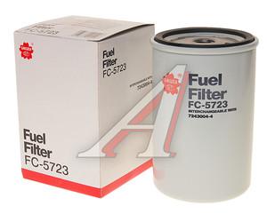 Фильтр топливный SCANIA 3 series VOLVO RENAULT MAN SAKURA FC5723, KC24, 1401462/181646/210970/326065/364624/2416725