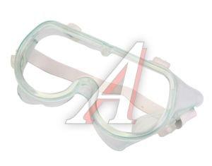 Очки защитные закрытые с непрямой вентиляцией FIT FIT-12217, 12217