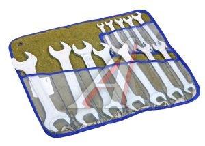 Набор ключей рожковых 8-32мм в брезентовой сумке 12 предметов КЗСМИ КГД 12 (9430141), 11437