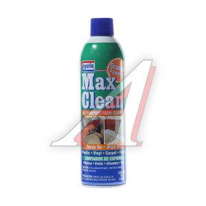 Очиститель многоцелевой с запахом цитруса Max Clean All 510г CYCLO CYCLO C392