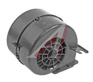 Кожух ВАЗ-2114 мотора отопителя комплект 2114-8101096/97, 2114-8101096