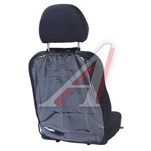 Накидка на спинку сиденья защитная прозрачная ВЕЗДЕХОД НСП-1