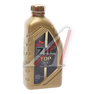 Масло моторное ZIC TOP(XQ) синт.1л ZIC ZIC SAE0W40, 132611