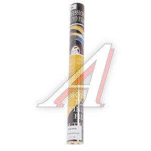 """Пленка тонировочная (0.5х3м) 10% """"американка"""" Dark Black SF-95010"""